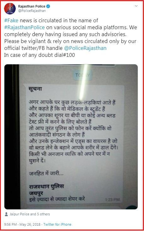 C:\Users\Fact5\Desktop\Fake news in the name of RJ Police\screenshot-twitter.com-2019.11.09-14_10_39.jpg