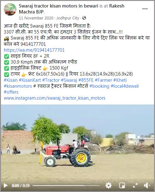 C:\Users\Lenovo\Desktop\FC\Random Tractor video linked to Tractor March4.jpg