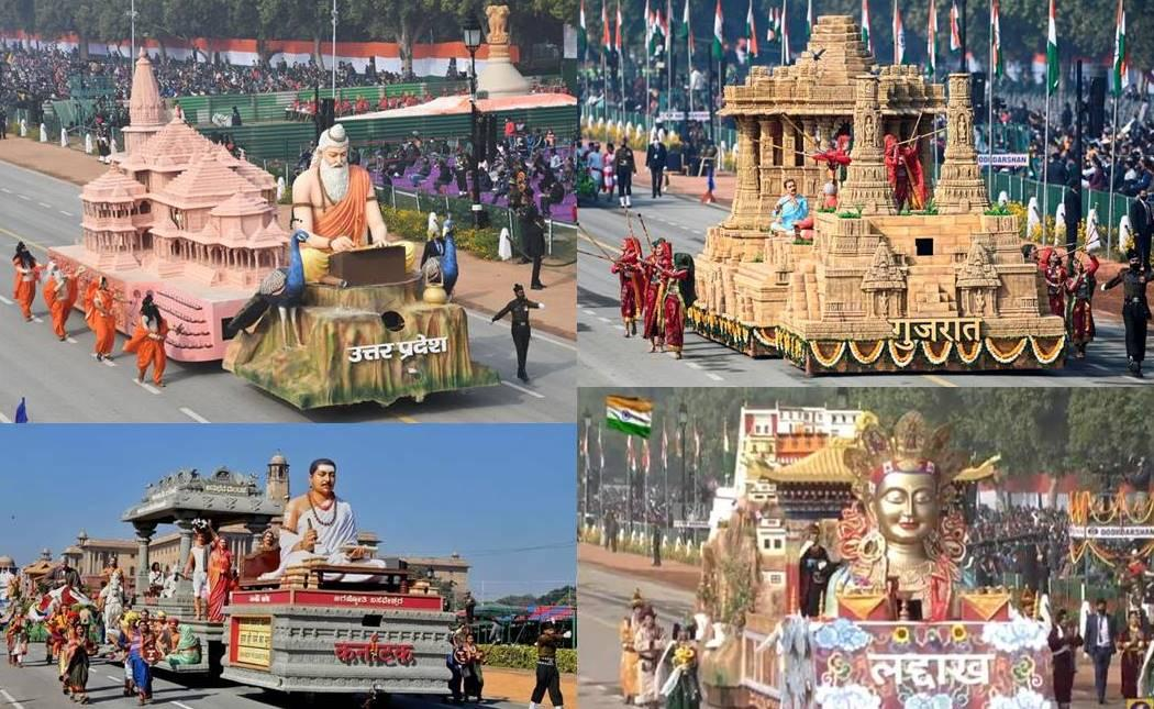 C:\Users\Chandraguru\Pictures\Farmers\Republic Day\R Day Parade.jpg