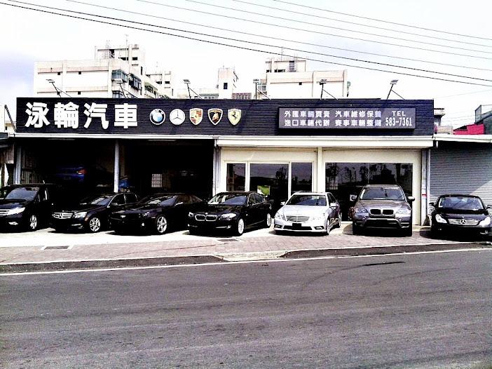 帶車回台灣另一個會重視的問題就是後續車子的維修保養,Car2TW自家進口車保養廠泳輪汽車擁有原廠診斷電腦專門維修保養雙B進口車,在新竹地區可還小有名氣的喔。