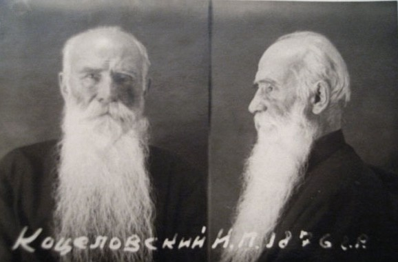 1_ Kocylovski_NKVD.jpg