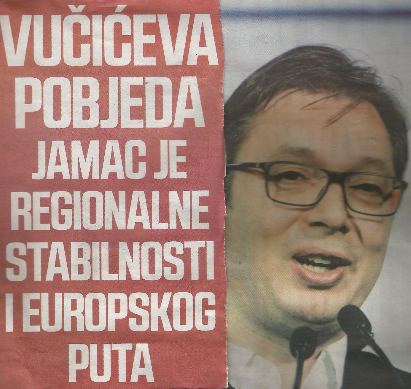 C:\Users\User\Desktop\VUČPOBJEDA.jpg