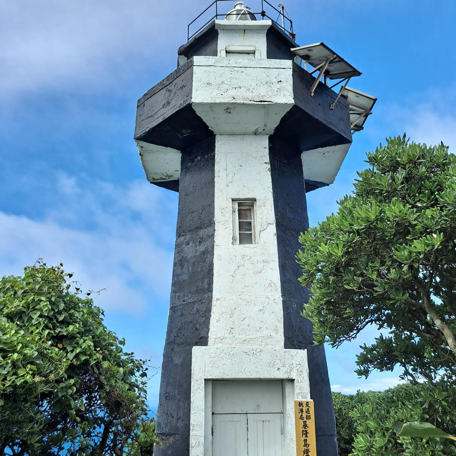 基隆島燈塔