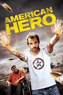 F:\DOCUMENT\cellcom\תמונות\סלקום טיוי\ניוזלטר יוני\פוסטרים\American_Hero_POSTER.jpg