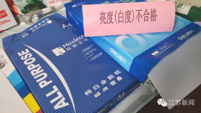 Paper labeled for excess brightener. (via Jiangsu News)