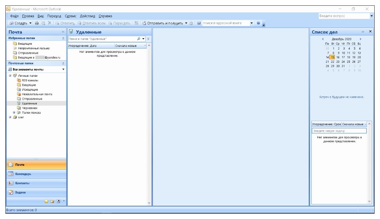 """В окне """"Добавить учетную запись"""" нажмите """"Далее"""" и дождитесь окончания автоматической проверки подключения"""