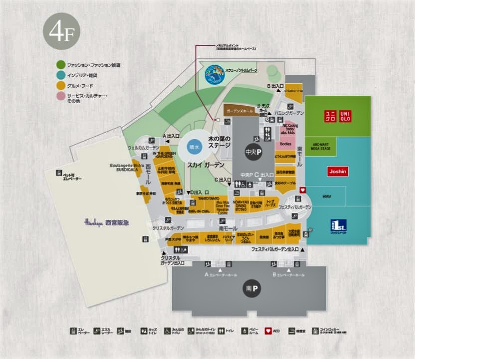 O019.【阪急西宮ガーデンズ】4階フロアガイド170101版.jpg