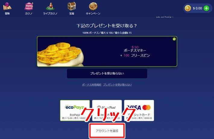 Casitabi online deposit