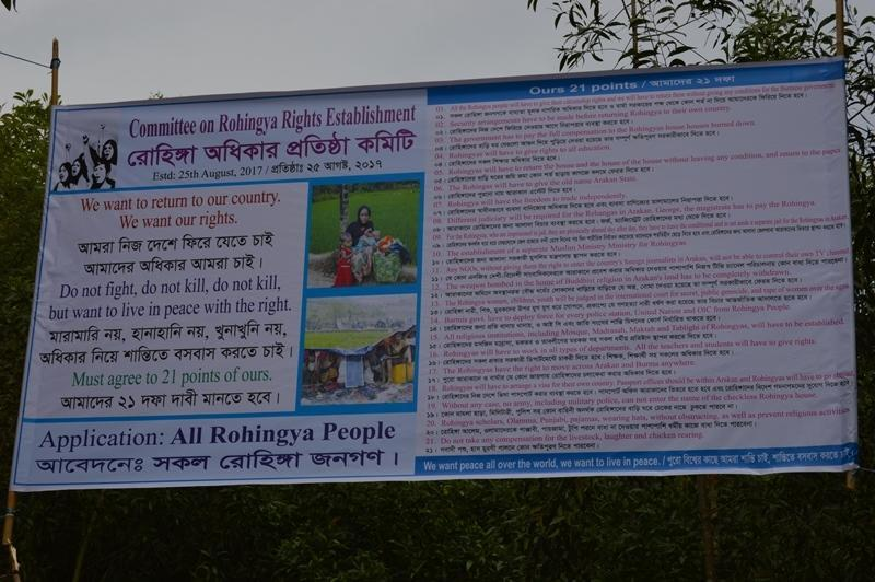 \\SHOHEL_RANA-PC\Users\Public\Rapid assessment\Poster at the Rohingya Camp.jpg