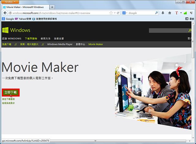 download movie maker windows 8 64 bit full version