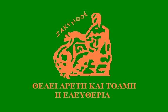 I:\K PALAIOLOGOS\ISTORIKA\ΣΗΜΑΙΕΣ ΣΥΜΒΟΛΑ\Zakynthos_flag.png