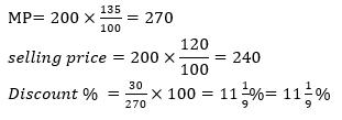 Mathematics Daily Quiz in Telugu 26 June 2021  For : APPSC&TSPSC Group-2  _160.1