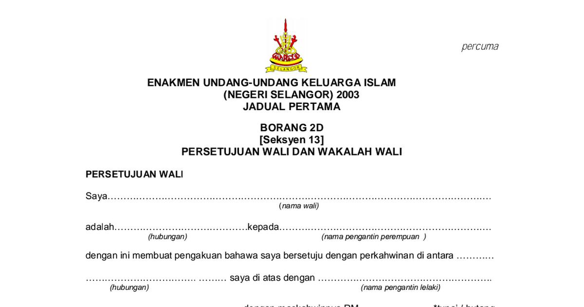 Borang Wali 2d Pdf Google Drive