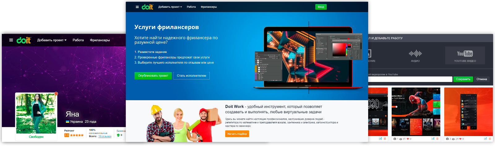 фрилансеры украины сайты