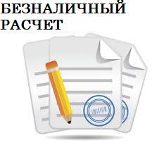 http://linzcontact.com/img/cms/%D0%B1%D0%B5%D0%B7%D0%BD%D0%B0%D0%BB.png