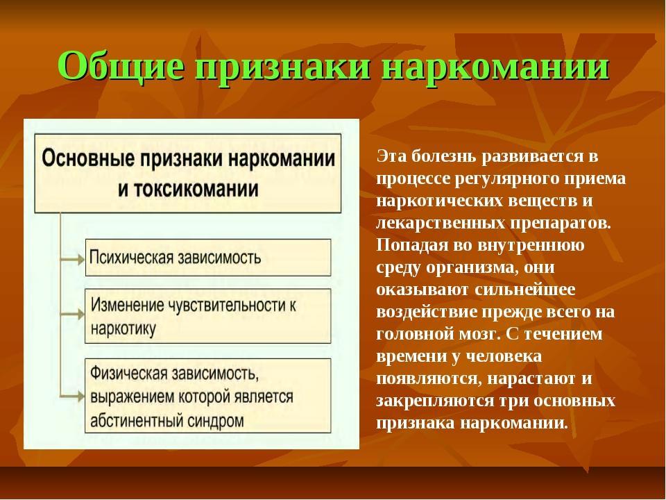 https://fs01.infourok.ru/images/doc/29/37786/img17.jpg