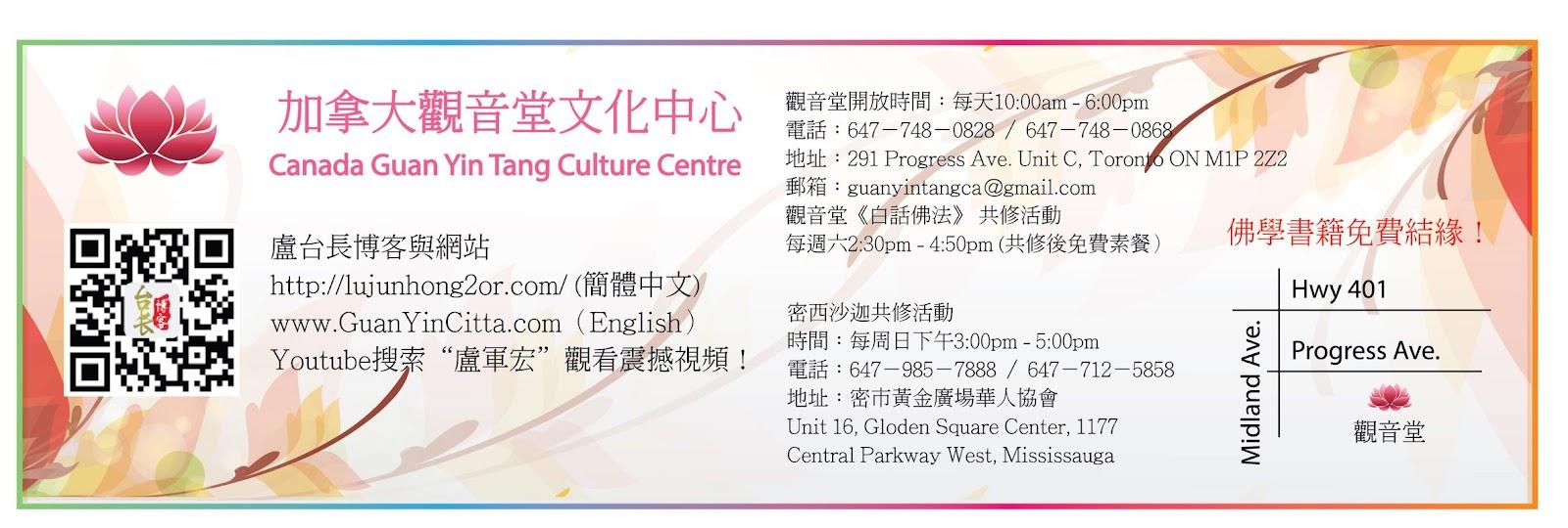 WeChat Image_20170506235136.jpg