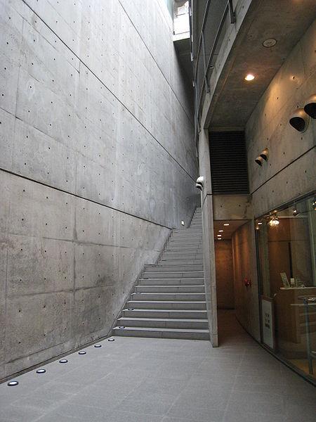 450px-Galleria_akka.JPG