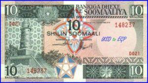 soomaaliyan shilling
