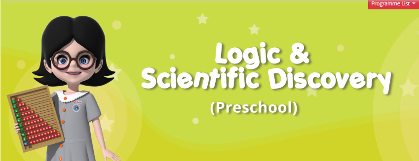 Q-dees Preschool, Help My Child Focus In Class