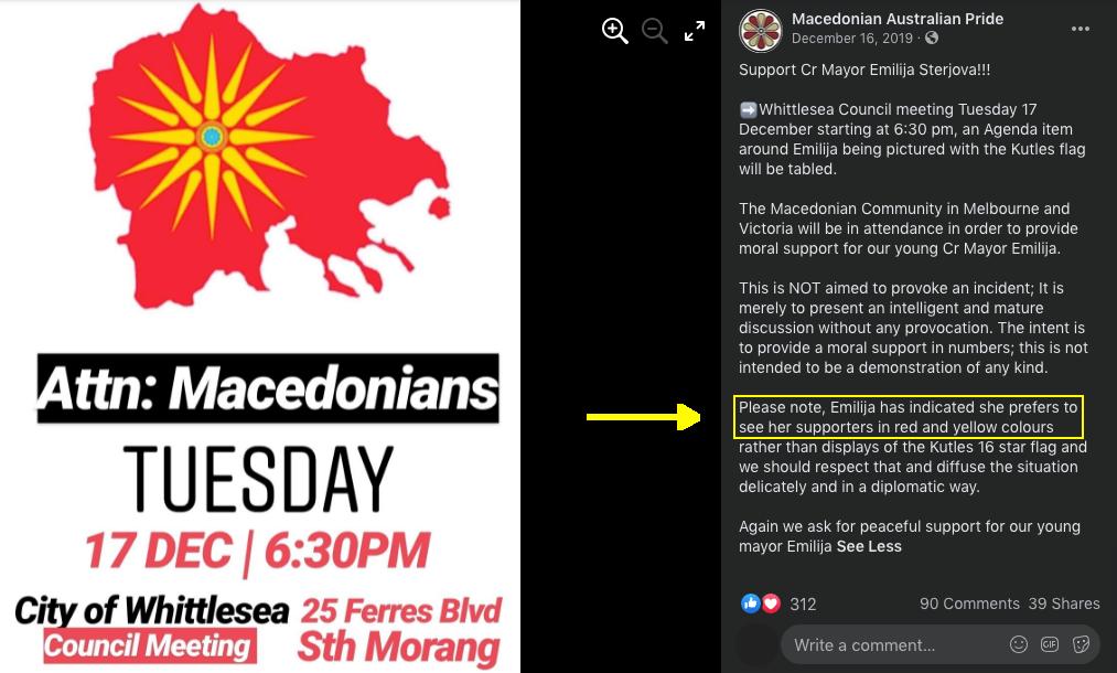 3.Macedonian Australian Pride (FB)_3.png