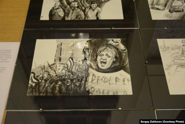 """Реферндум в Донецке. Один из рисунков книги """"Дыра"""""""