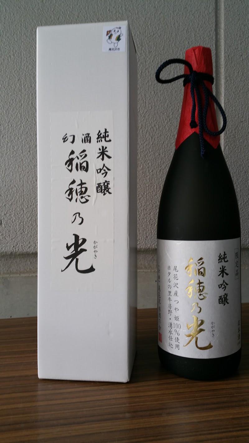 田舎そば屋 西塚本店