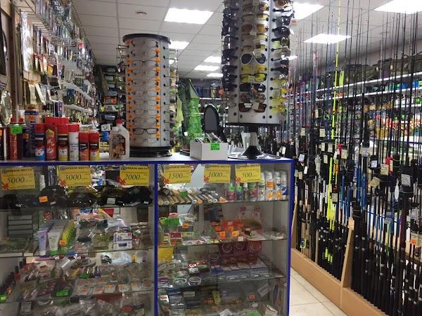 Магазины рыболовных товаров в нижнем тагиле