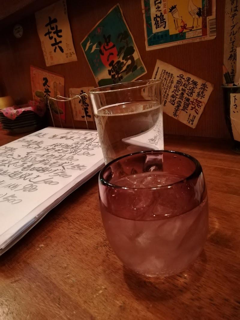 本格焼酎と琉球泡盛の店 『招福』