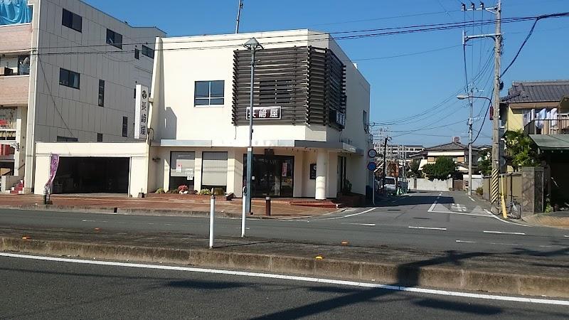 (有)長崎屋 本店
