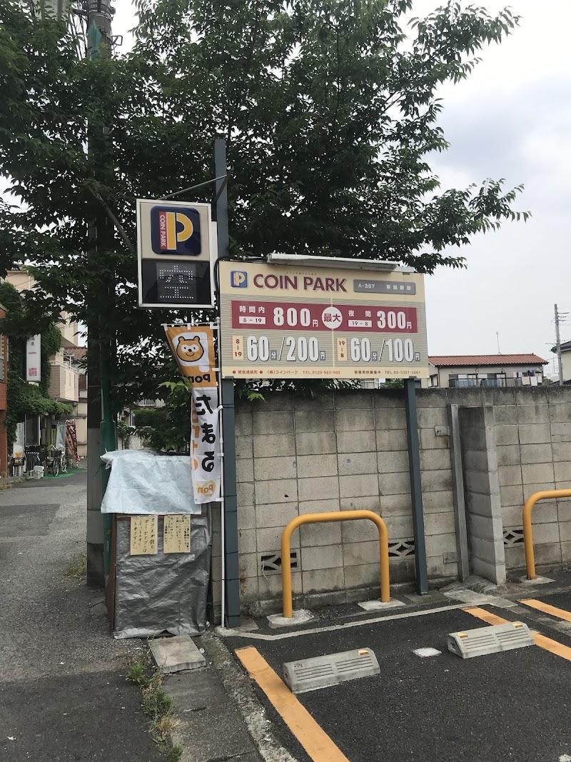 オフ 松江 ブック