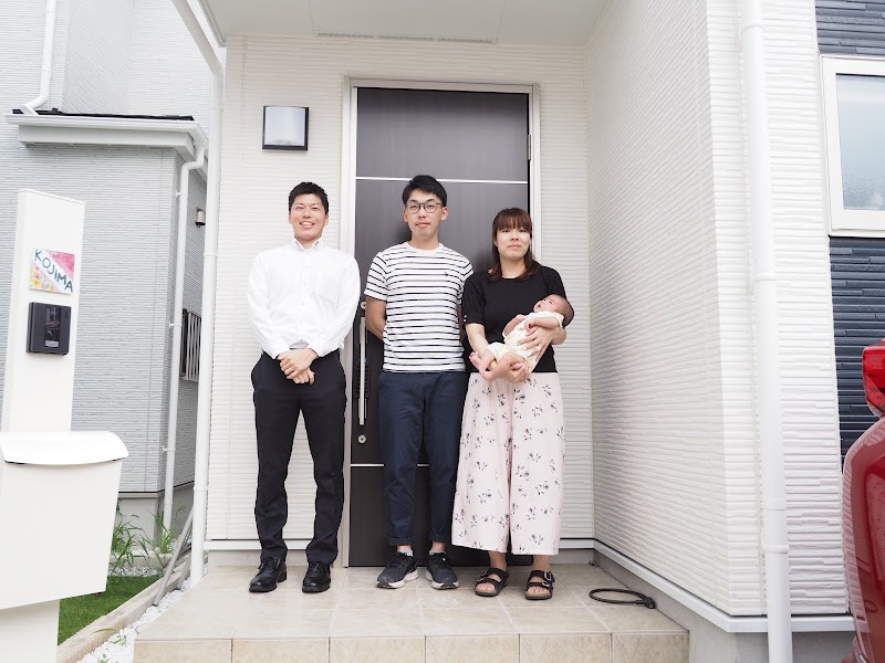 株式会社ひだまりハウス 上尾店|上尾市の不動産屋