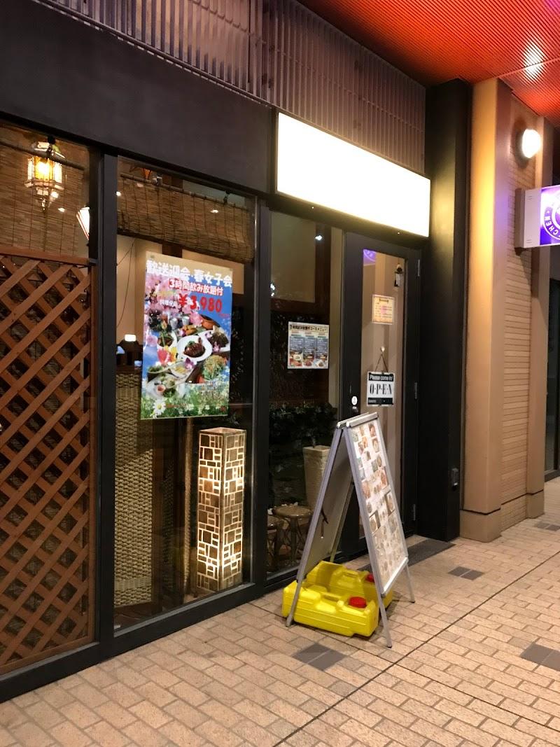 Enak Enak エナエナ 市川店