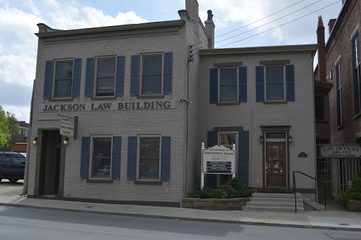The Law Offices of Christopher Jackson, 121 E 4th St, Covington, KY 41011, USA, Personal Injury Attorney