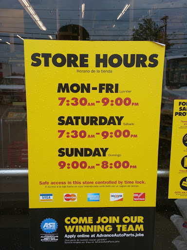 Auto Parts Store «Advance Auto Parts», reviews and photos, 799 High St, Wadsworth, OH 44281, USA