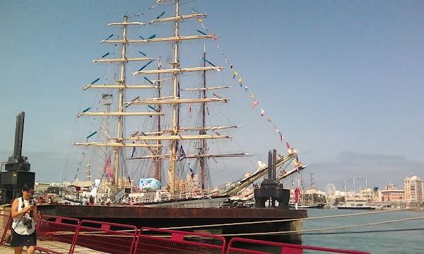 Amarradores del Puerto de Cadiz SL