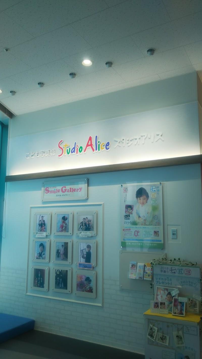 スタジオアリス 錦糸町店