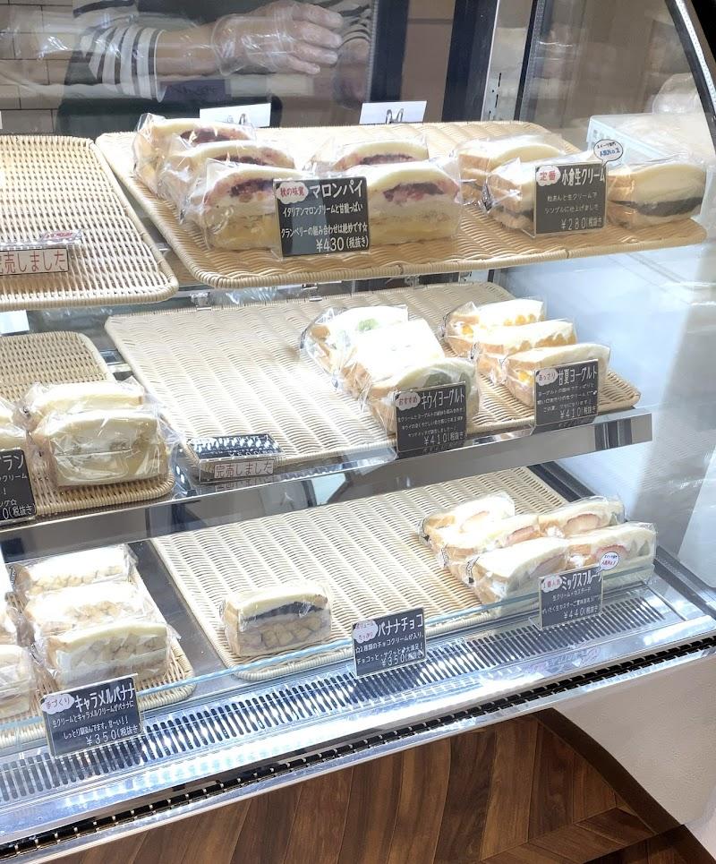 ボンボンテラス・サンドイッチ&カフェ