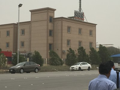 SGS Inspection Services Saudi Arabia Ltd ,, Eastern Province, Saudi