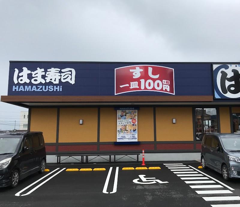 はま寿司 天理店
