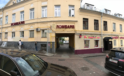 Адрес ломбарда в москве займ под залог птс без прописки