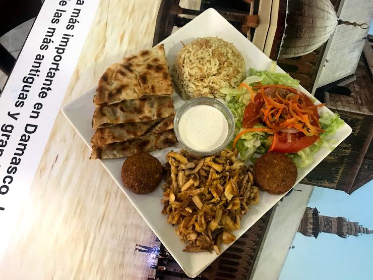 Restaurante Damasquina - Cuina Siria Carrer de la Independència, 267, 08026 Barcelona