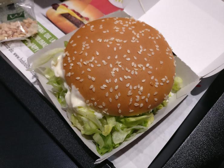 McDonald's Avenida Diagonal, 188 Centro Comercial Les Glories, Local 201, 08018 Barcelona