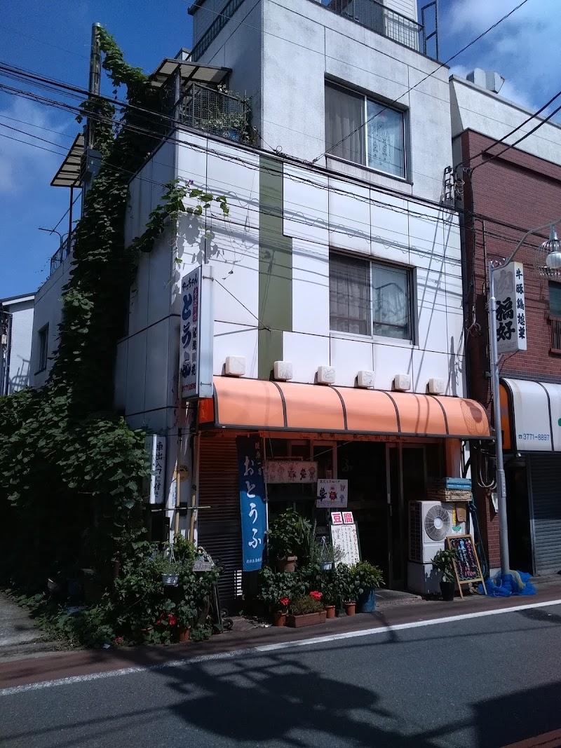 やっちゃんとうふ 谷沢豆腐店