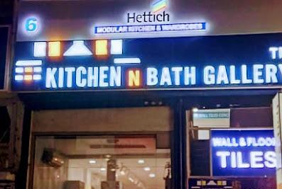 Kitchen N Bath Gallery – modular kitchen dealer- Wardrobe Manufacturer- Sinks- Tiles – Modular Kitchen In JaipurJaipur