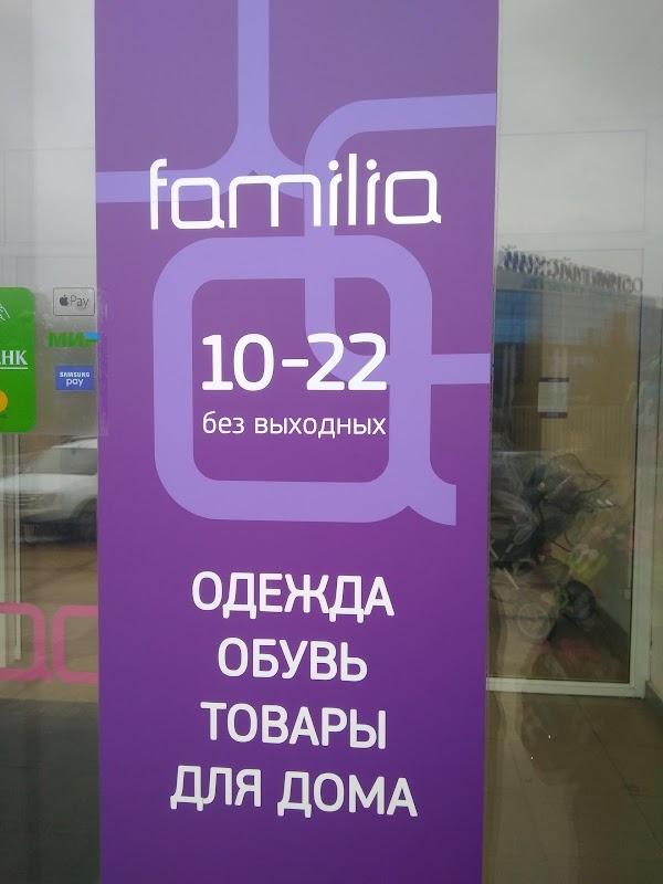 Адрес магазина фамилия в химках