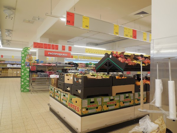 Супермаркет «ДА!» в городе Чехов, фотографии