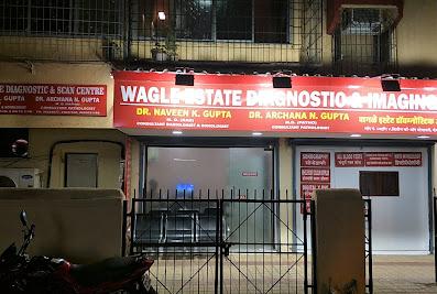 WAGLE ESTATE DIAGNOSTIC AND IMAGING CENTRE