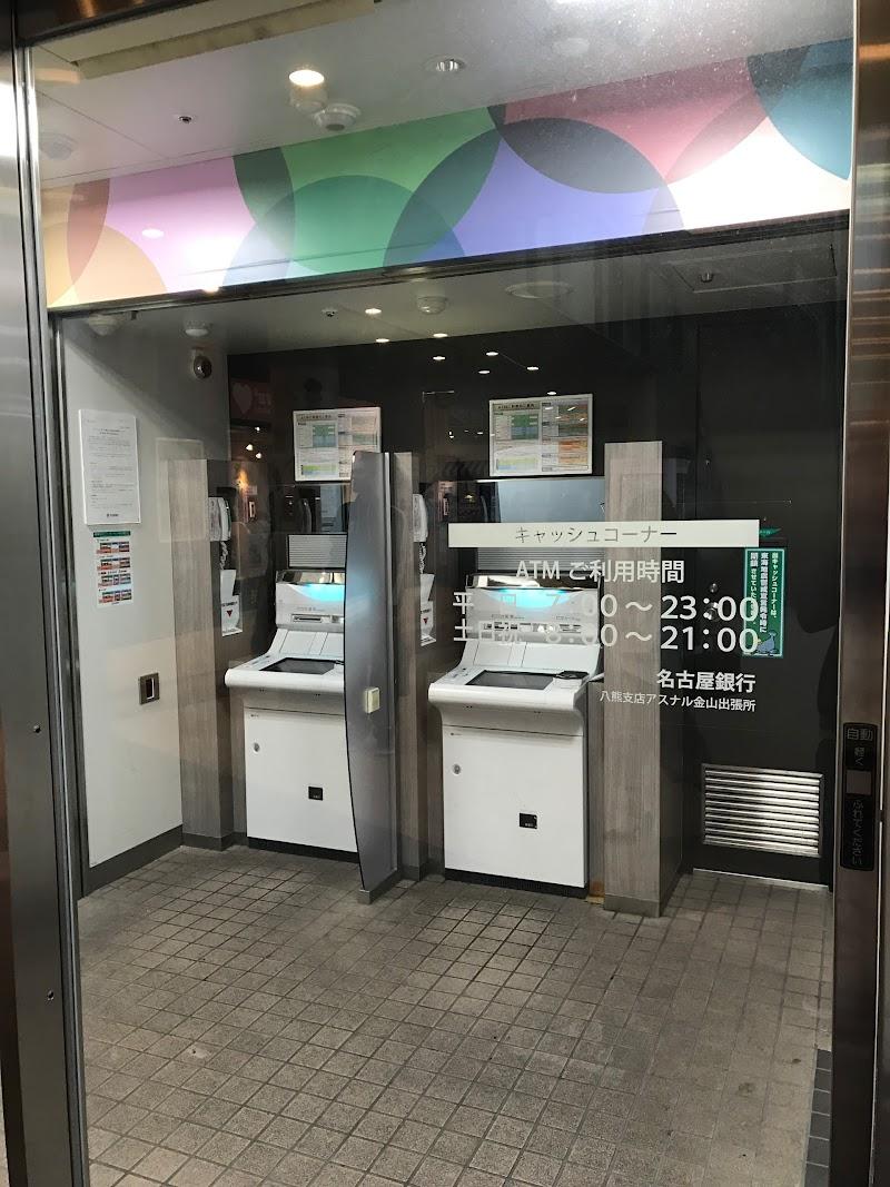 Atm 愛知 銀行