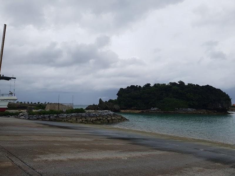 マリンステーション沖縄
